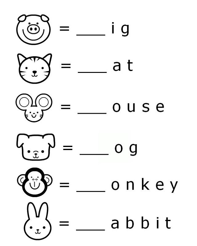free letter worksheets animal