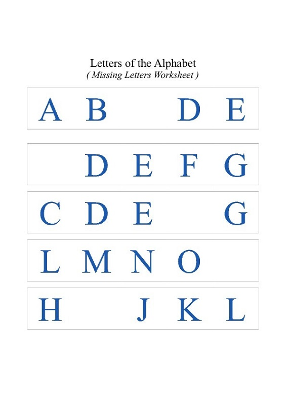 free letter worksheets missing