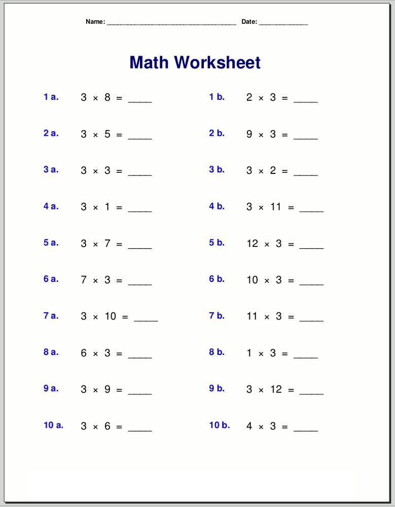 multiply by 3 worksheet printable