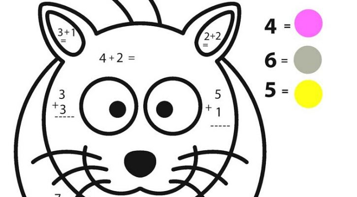 fun math pages printable