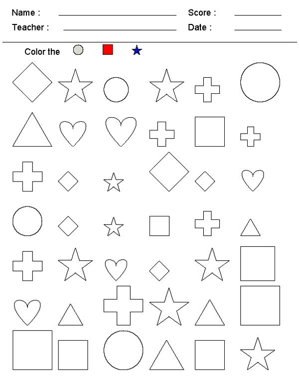 Activity Sheets for Kindergarten