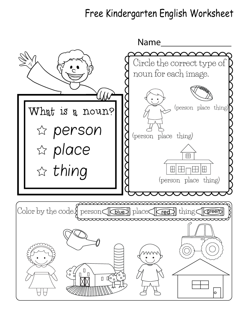 Free English Worksheets Kindergarten