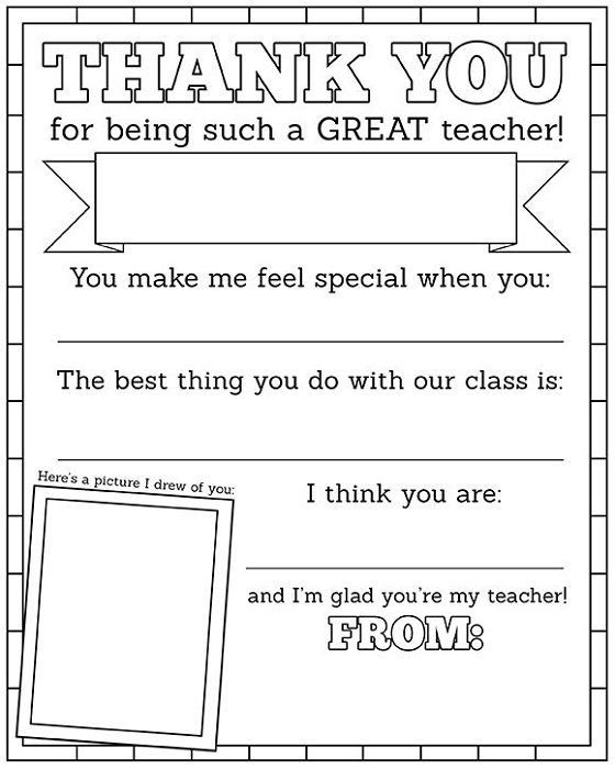Teacher Printables Thanks