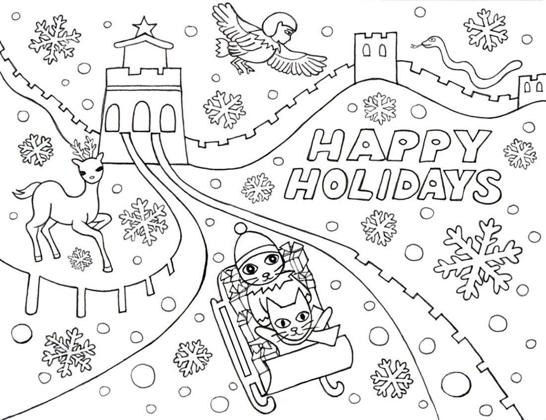 Holiday Coloring Pages Free