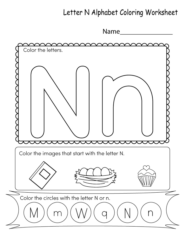 Kindergarten Learning Worksheets Letter
