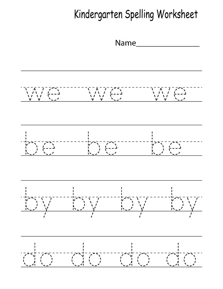 Educational Worksheets For Kindergarten Reading