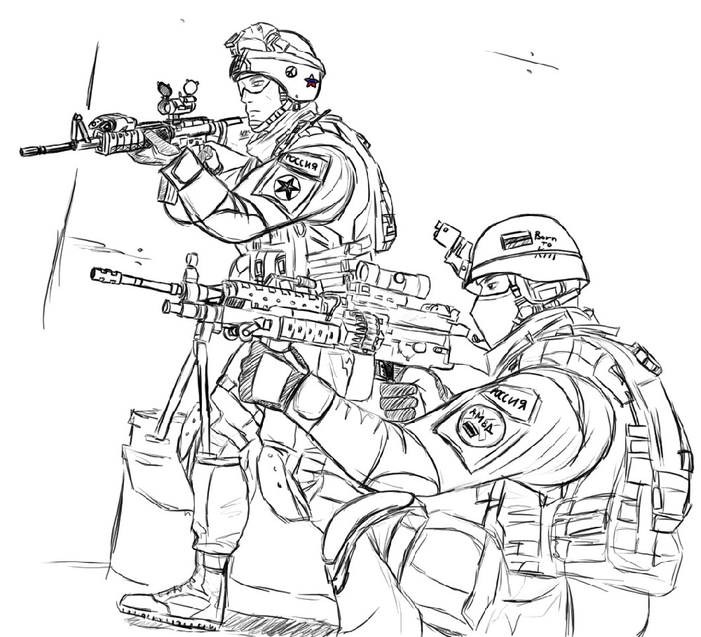 Call Of Duty Coloring Pages Black Ops