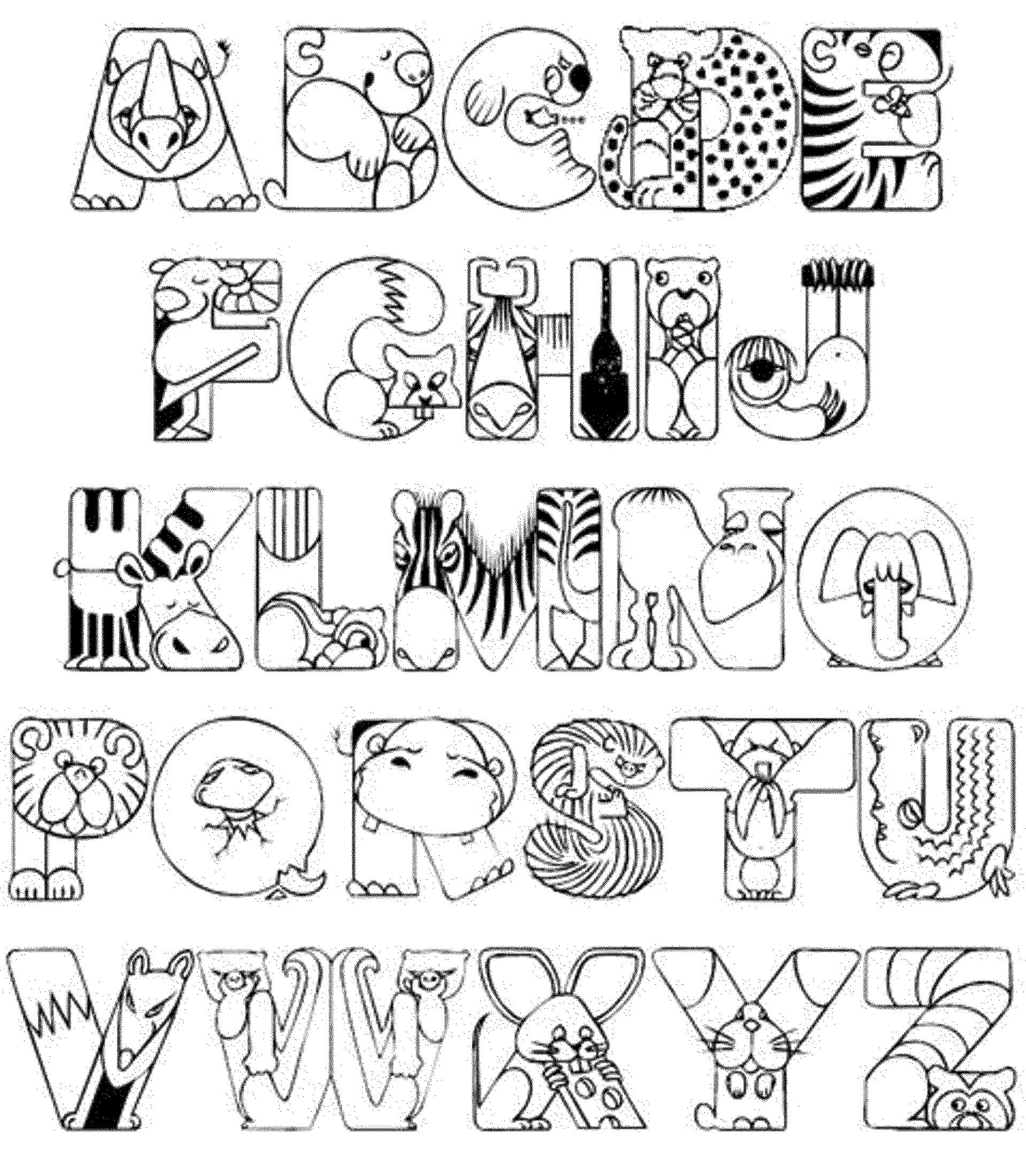 Abc Coloring Pages Alphabet