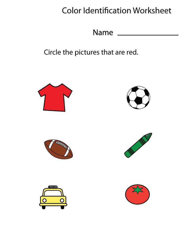 Free Printable Toddler Worksheets Color