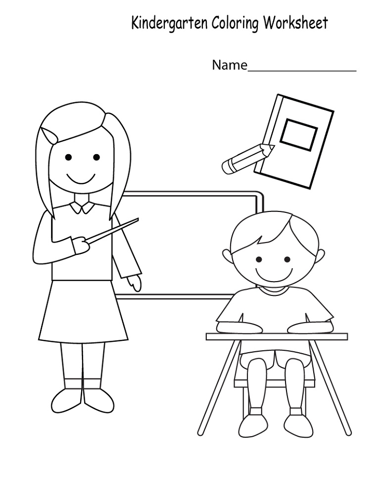 Coloring Worksheets For Kindergarten Printable