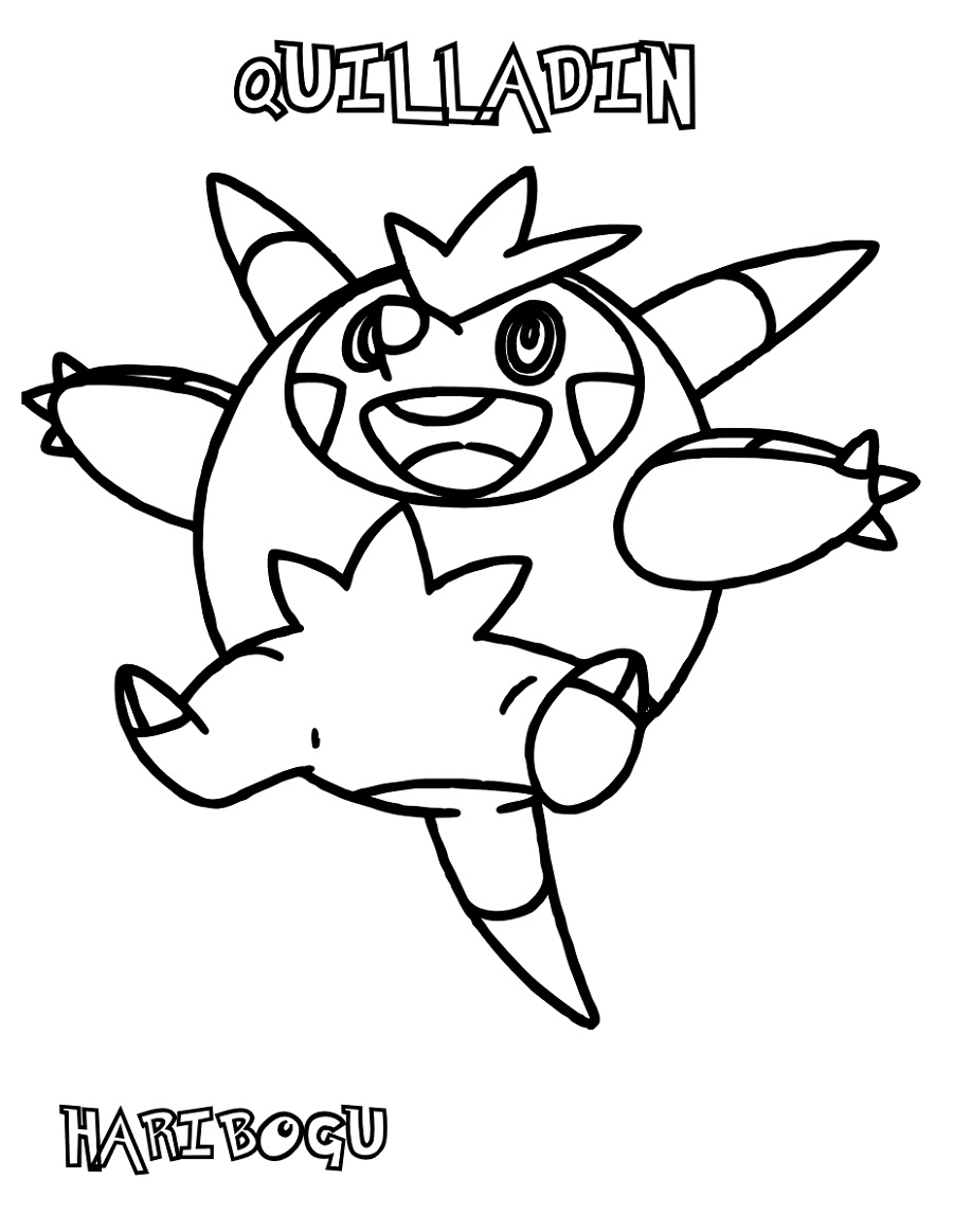 Pokemon Ex Coloring Pages Quilladin
