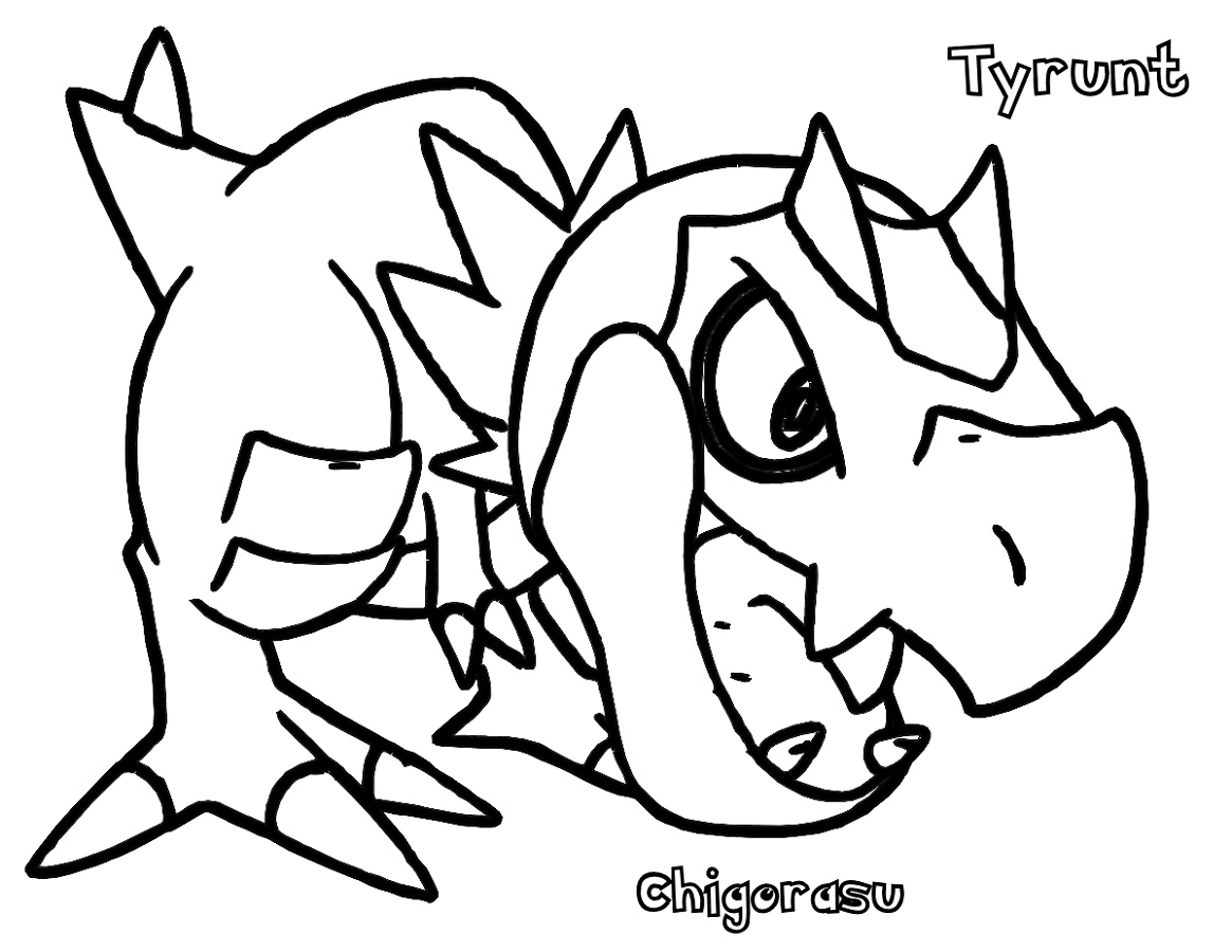 Pokemon Ex Coloring Pages Tyrunt