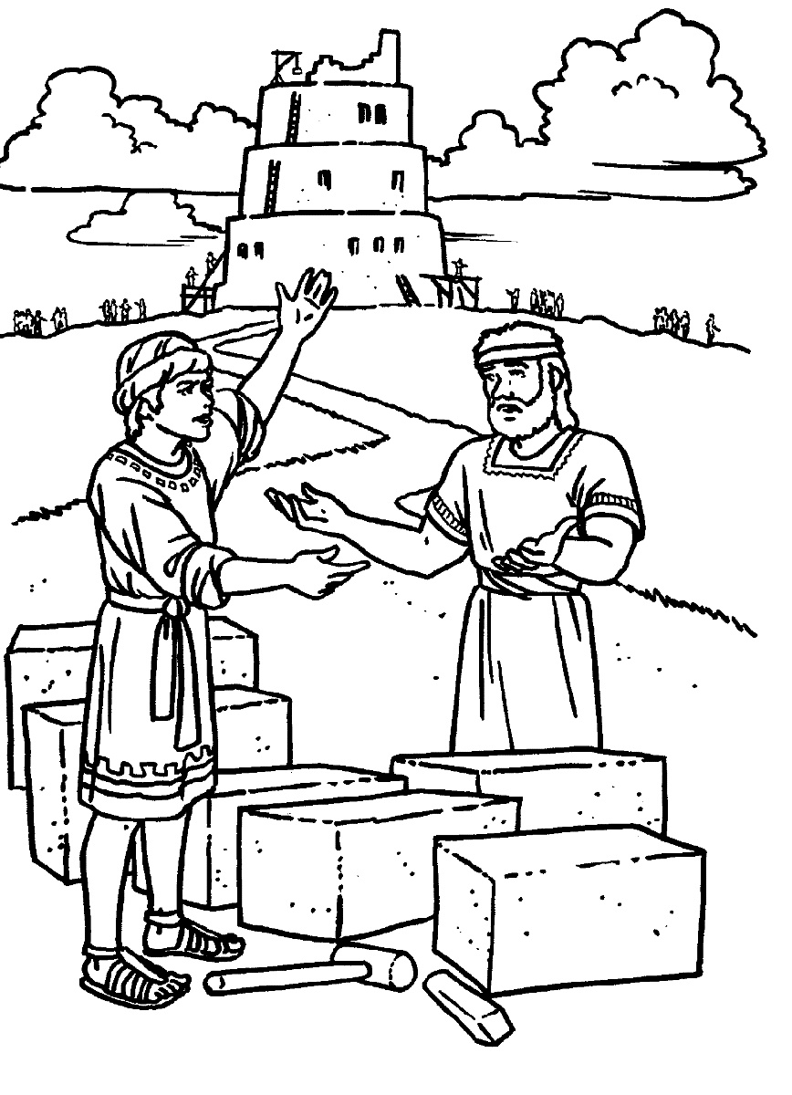 Tower Of Babel Coloring Page Bible