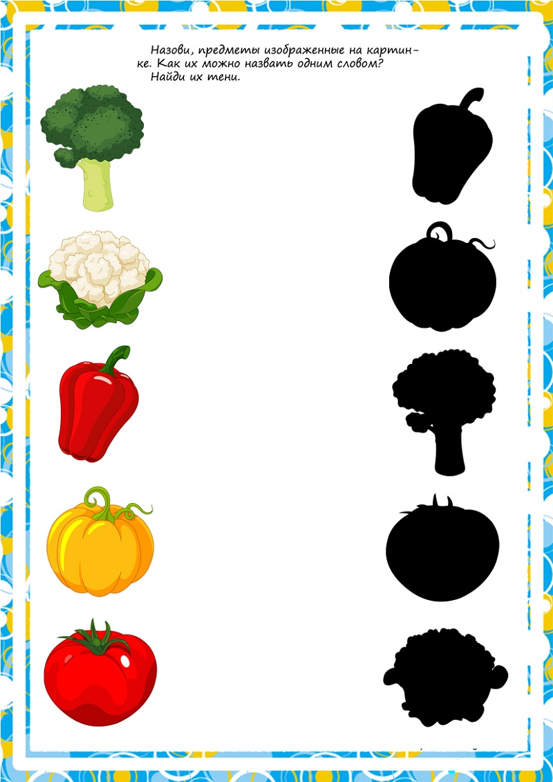 Free Printable Activity Pages For Kids Matching Shadows
